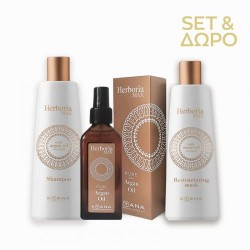 KYANA Argan Power Set